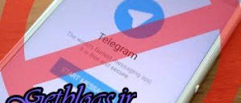 هشدار راجع به راه اندازی نسخههای تاییدنشده خبر رسان تلگرام ، هیچ سرور ایرانی در اختیار خبر رسان تلگرام نیست